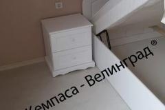 image - 24